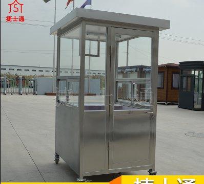 1.2*1.5米 不锈钢亚虎个人娱乐中心保安亚虎个人娱乐中心