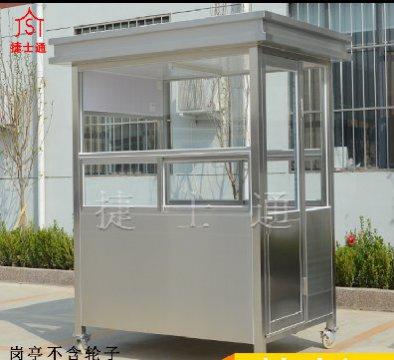 天津、北京不锈钢亚虎个人娱乐中心