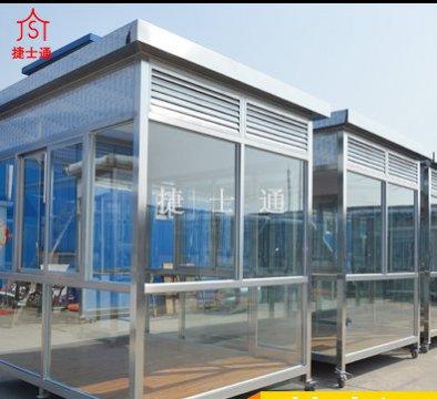 5A级景区亚虎个人娱乐中心专用吸烟亭