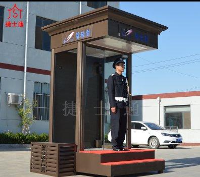 碧桂园形象亚虎个人娱乐中心