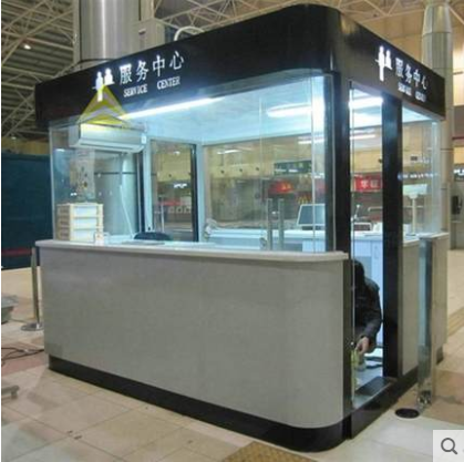 天津地铁售票亭