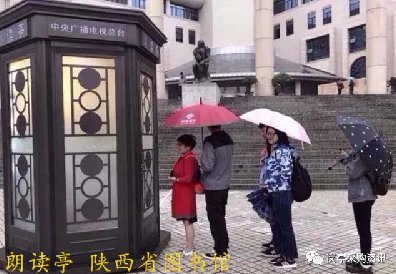 亚虎官方网址亚虎个人娱乐中心厂家协助制作朗读亭