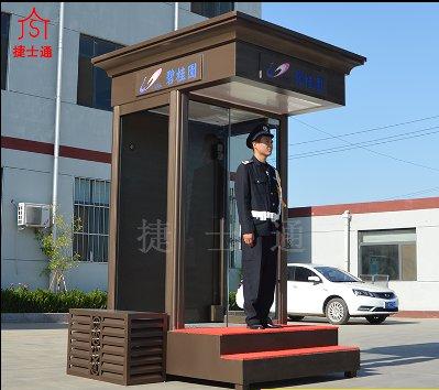 站台形象亚虎个人娱乐中心