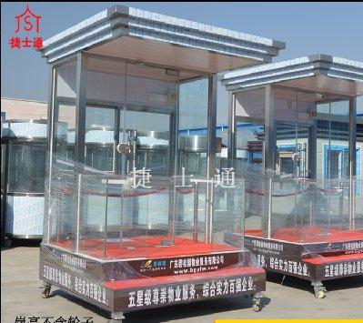 不锈钢玻璃形象站岗亚虎个人娱乐中心